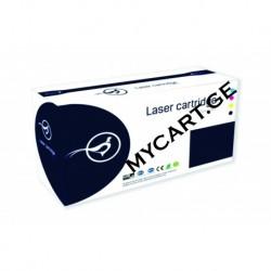 კარტრიჯი Cartridge   CANON CRG-045 M