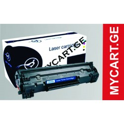 HP 285A/ CANON 725 FOR CANON 85A  კარტრიჯი