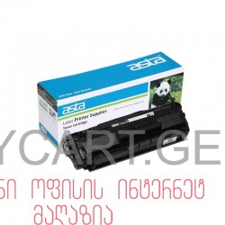 HP 36A კარტრიჯი  CB436A  toner cartridge
