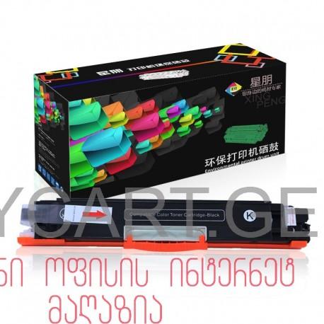 HP 126A Black  LaserJet Toner Cartridge CE310A  ფერადი კარტრიჯი ( შავი)