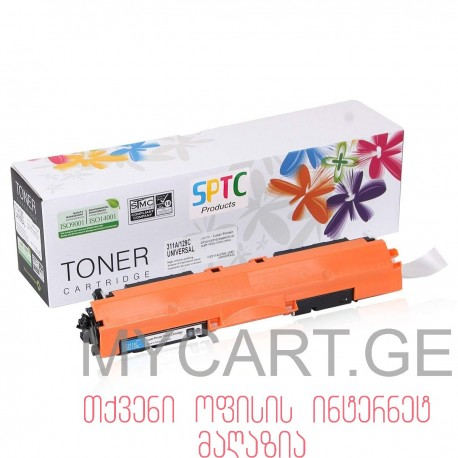 HP 126A Black LaserJet Toner Cartridge CE311 A ფერადი კარტრიჯი ( ლურჯი )