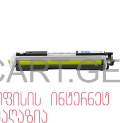 HP 126A Black LaserJet Toner Cartridge CE312 A ფერადი კარტრიჯი (ყვითელი)