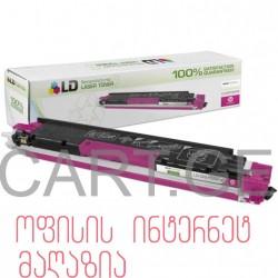 HP 126A  LaserJet Toner Cartridge CE313A ფერადი კარტრიჯი ( წითელი )
