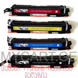 HP CE311A / CE311/ 311A / CE / A / 126A / 311 / BCYM 4 ფერი კარტრიჯი