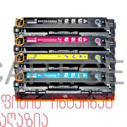 ფერადი კარტრიჯები 128a CE320A CE321A CE322A CE323A Compatible Color Toner Cartridge
